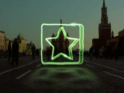 Light Writing final (Moscow image)