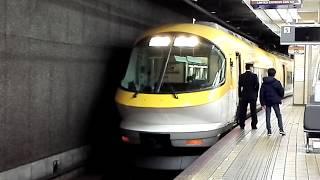 「近鉄特急発車メロディー」アラウンドザ・ワールド23000系伊勢志摩ライナー編