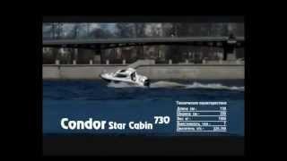 Download Video NorthSilver Condor Star Cabin 730 MP3 3GP MP4