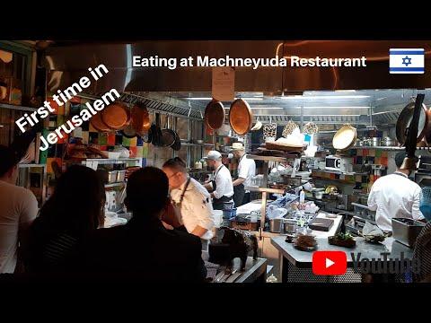 Trip To Israel - Dinner At Machneyuda Restaurant Jerusalem