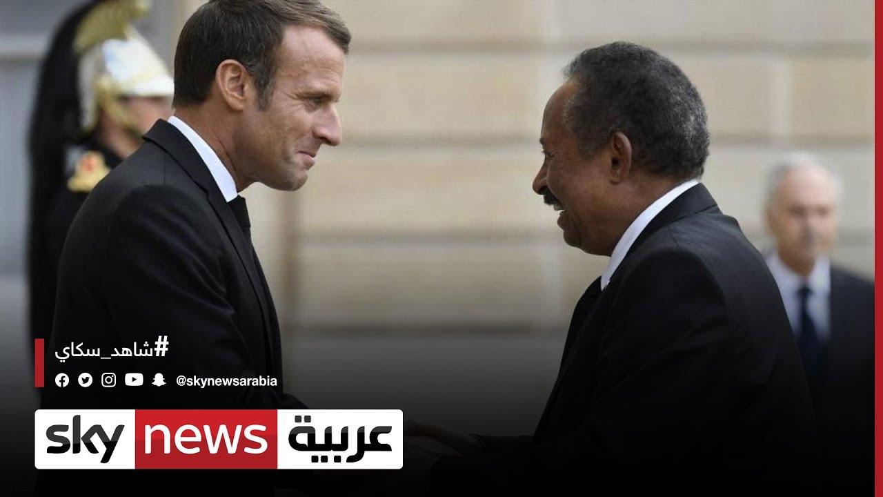 باريس تتعهد بقرض بقيمة مليار ونصف المليار دولار للسودان  - نشر قبل 26 دقيقة