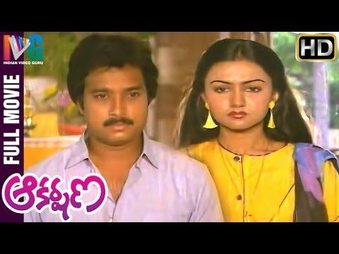 Akarshana Telugu Full Movie   Karthik   Sharanya   Sudha   Ilayaraja   Indian Video Guru