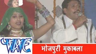 भोजपुरी हॉट मुक़ाबला - कमल वास कुँवर | Atom Bam Muqabala | Kamal Vas Kuwar | Hit Dance