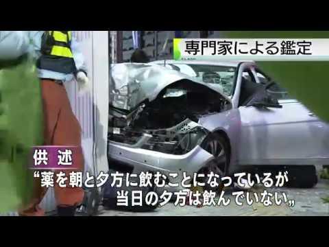 東京・池袋の5人死傷事故 逮捕の医師を鑑定