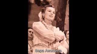 ПЕНЗЕНСКИЙ русский народный хор - Милая роща