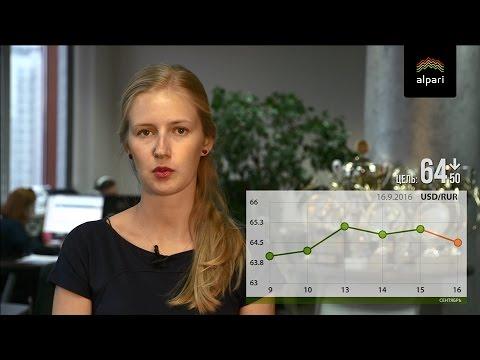 Рубль слабеет к доллару и евро на открытии