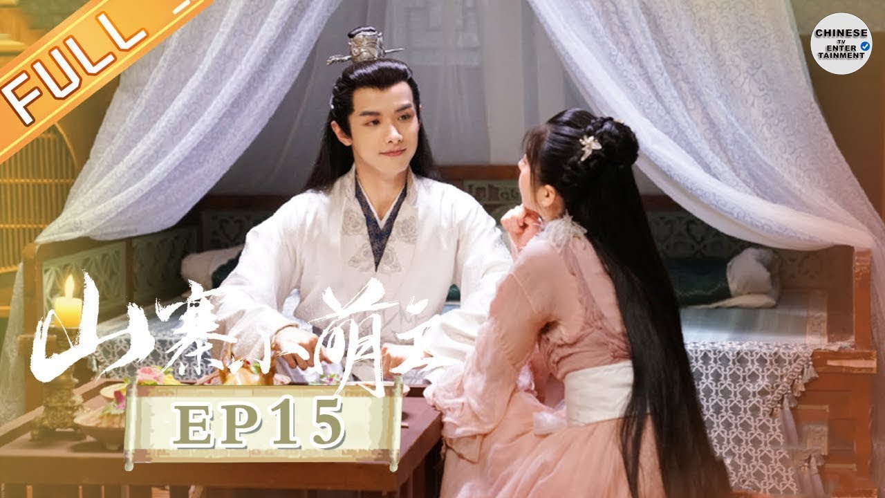 "Download [ENG SUB] ♥ Chinese Drama ""Fake Princess"" EP15 ♥ Chinese Tv Entertainment"