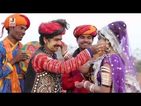 Latest Marwadi Song || Fagan Mein Nache Gori || HD Rajasthani Holi Songs 2015