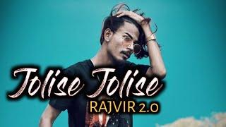 Jalise Jalise    RAJVIR 2.0    Music Song / Assamese Rap Song