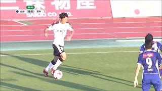 安 柄俊(熊本)が左サイドからのクロスを頭で流し込み、試合終盤に先制...