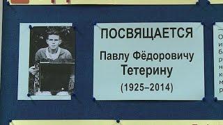 В библиотеке «Веда» презентовали книгу в память о Заслуженном работнике культуры РФ Павле Тетерине