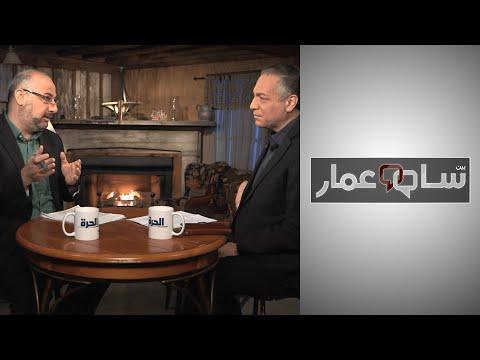 منظمات المجتمع المدني.. رعب الأنظمة العربية  - 22:59-2020 / 2 / 20
