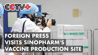 Foreign Press Visits Sinopharm's Vaccine Production Site in Beijing