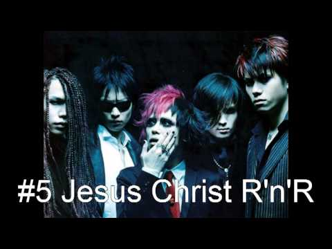 My Top 10 Dir En Grey Songs