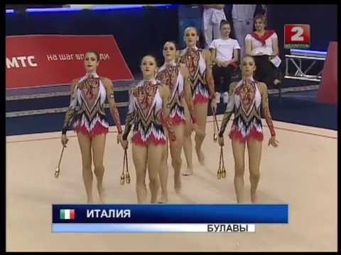 Senior Group AA+Award Ceremony-World Cup-Minsk 2013-TV coverage