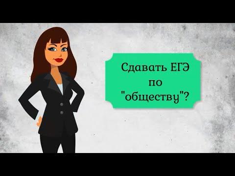 Политика обществознание. Ветви власти в РФ. #egevarenyeva