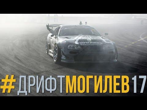 PavlikProduction: Могилев. С