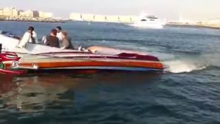 Cigarette boat startup