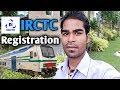 IRCTC Reistration | IRCTC me kaise Registration karte hai