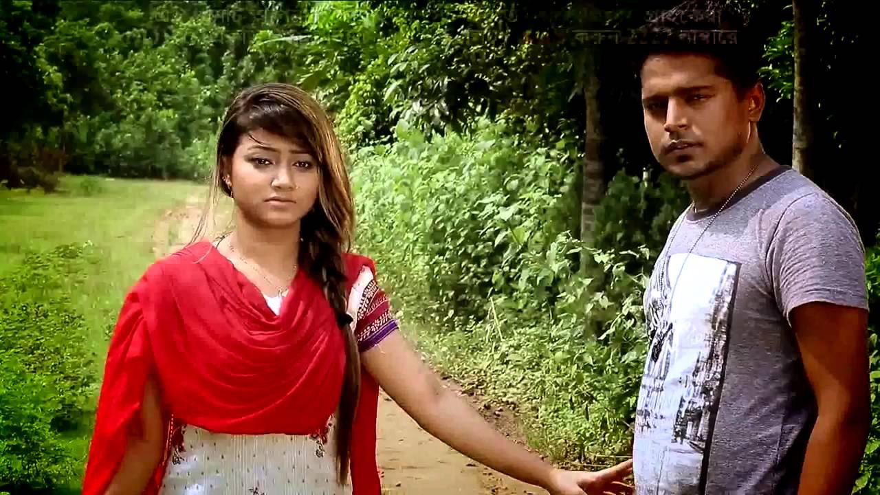 Ekul Okul Bangla New Music Video 2015 BY Milon 720p HD BDmusic23 com