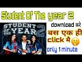 How to download student of the year 2 full movie/ full proof