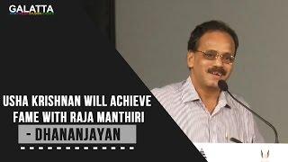 Usha Krishnan Will Achieve Fame With Raja Manthiri - Dhananjayan