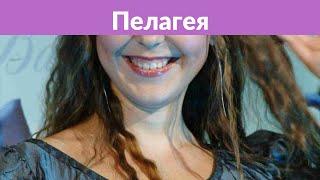 Полуторагодовалая дочь Пелагеи устраивает певице истерики из-за ее песен