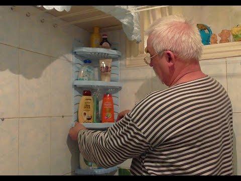 Как повесить угловую полку в ванной. Маленькие хитрости