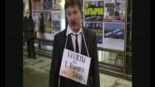 видео купить билеты на елену ваенгу