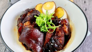 Easily One of the Best! Super Easy Pork Trotter Vinegar 猪脚醋 Confinement Food Chinese Pork Recipe