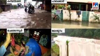 സഹായമഭ്യർഥിച്ച് നിരവധിയാളുകൾ | Flood - help - Phone calls