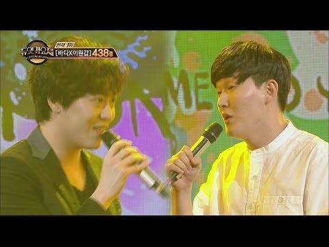 [Duet song festival] 듀엣가요제 - John Park, Arrange unconventional stage! 'I Don't care' 20160624