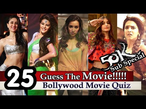 Bollywood Movies - Guess The Movie Bollywood | Guess The Movie From Actress Movie Stills | Quiz |