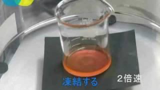 真空中で水はどうなる? ~3つの不思議な現象がわかりますか~ thumbnail