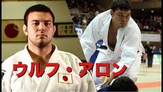 【柔道】激戦を制し頂点へ!男子100kg級・ウルフ アロンが復活のVを遂げる! 【凄技】Wolf Aaron ippon