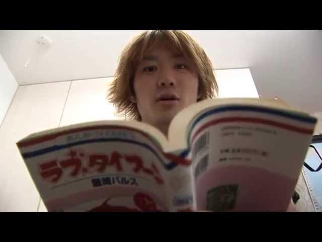 映画『恋愛漫画はややこしい』予告編