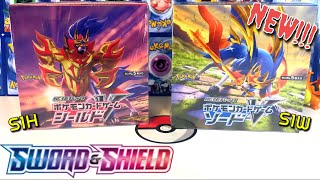 *NEW* Pokemon Sword (S1W) Japanese Booster Box Opening Part 1 (Super Early!)