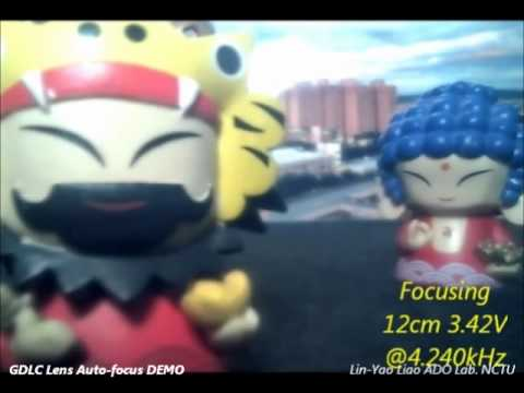 GDLC Lens Auto-focusing Demo.wmv