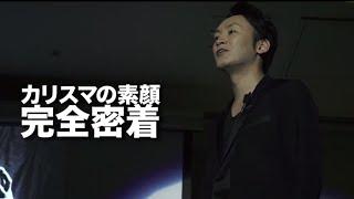 【ドキュメンタリー】カリスマセミナー講師の舞台裏/Youtube1000万再生/FB7.7万いいね thumbnail