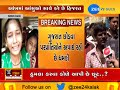 Migrants crying, seeking help following attacks on them - Zee 24 Kalak