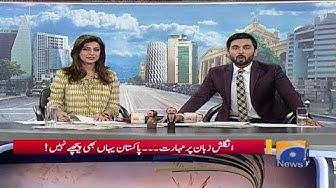 Geo Pakistan 22-April-2019
