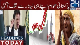 News Headlines | 1:00pm | 17 May 2019 | 24 News HD