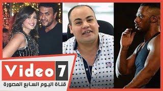 """<b>سكس</b> باكس محمد رمضان وأزمة شقيق ياسمين عبد العزيز مع جوزها فى """"مع ..."""