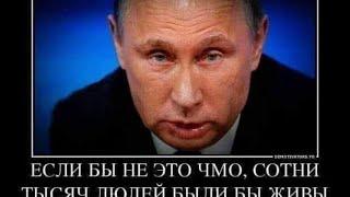 Трусливый царь Шариков (прямой эфир 22.05.20)