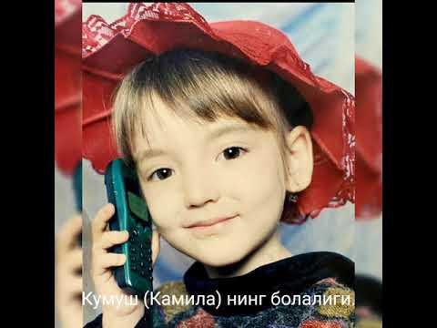 Qadam Seriali Kumush Obrazini O'ynagan Kamila Gimandinova Haqida Ma'lumotlar.