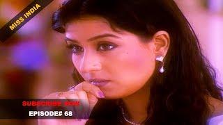 MISS INDIA TV SERIAL EPISODE 68 | SHILPA SHINDE | PAKHI HEGDE | DD