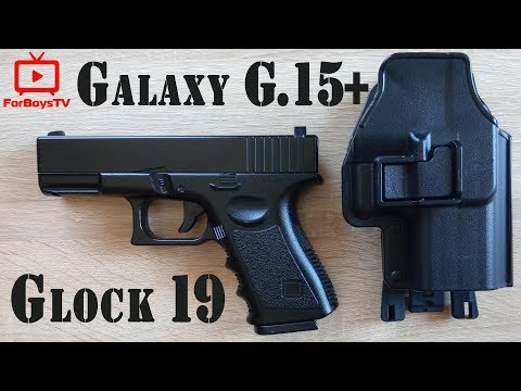 Реалистичный страйкбольный пистолет Glock 19 - металлический пружинный пистолет Galaxy G.15