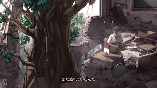 end tree cover_Rim