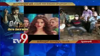 Khaidi No 150 : Tirupati theatres teeming with mega fans - TV9