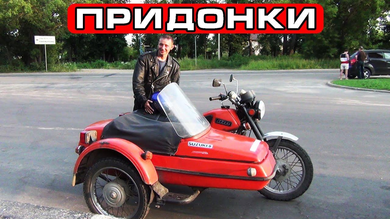 фото коляска ссср